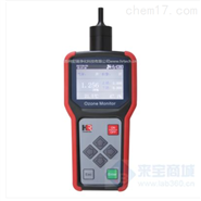OZA-C10手持式電化學臭氧檢測儀