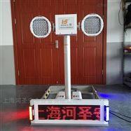 车载移动照明设备 移动升降探照灯 1.2米