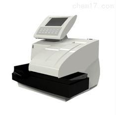 宝威BW-500尿液分析仪
