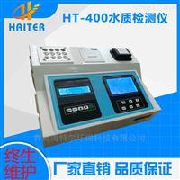HT-400厂家直销 实验室青化物水质测定仪