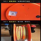 30米型浙江工地打井钢尺水位测量仪规格参数