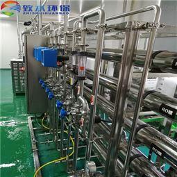 制藥純化水設備