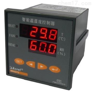WHD72-11/C智能型溫濕度控製器2路溫度2路濕度