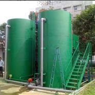 全自动一体化净化净水器安装调试说明