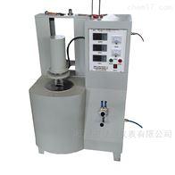 ZRPY-SSY-1000雙推桿立式熱膨脹系數測定儀