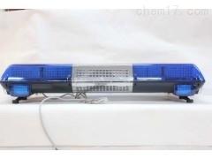 1.2米长排警示灯  道路执法车警灯警报器