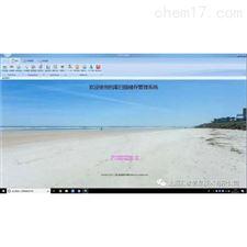 PHS600DOCPHS原始檔案管理係統