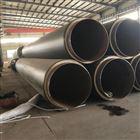 聚氨酯预制地埋式防腐无缝保温管道厂家低价