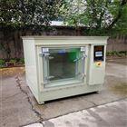 LSO2-900LSO2-600二氧化硫腐蝕試驗箱滿足標準規定