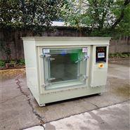 廣州二氧化硫氣體腐蝕試驗箱五和SO2-300