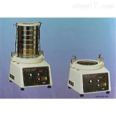 日本cmt筛分机,150mm-200mm的电磁筛振动筛