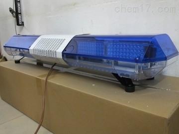 治安管理车顶警示灯  三色车载警灯警报器