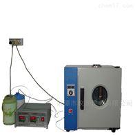 湘科BRR比热容测试仪分体式