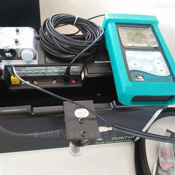 李工推荐英国凯恩手持式综合烟气分析仪