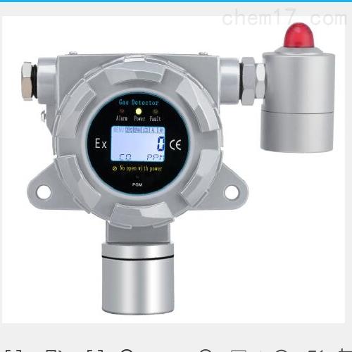 MJA-500系列 在线式空气氰化氢检测仪