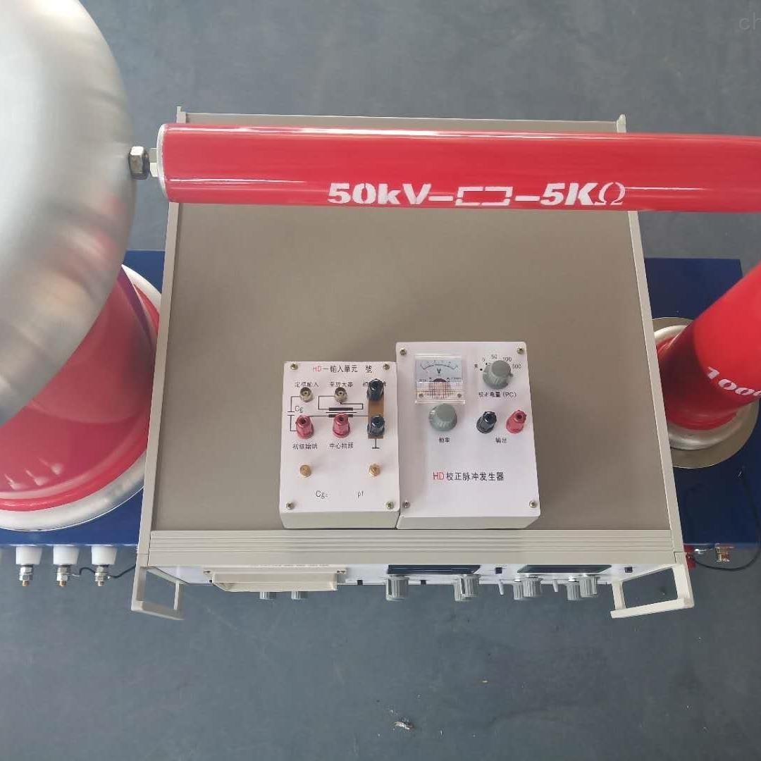 局部放电测试仪 无局放试验装置主机
