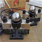 30吨/40吨数字式称重传感器配钢球附带钢碗