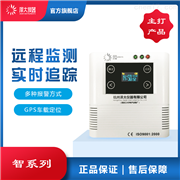 ZDW-Z丝瓜app ioses下载地址儀器 溫濕度變送器 GPS車載定位