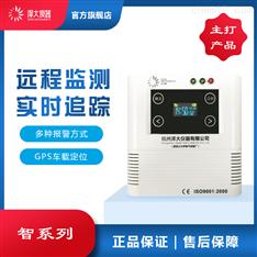 温湿度变送器 泽大仪器 远程监控 实时追踪