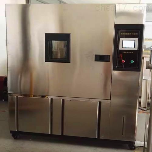 北京大型恒温机厂商大型温湿度试验箱