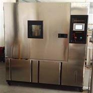 大容积高低温湿热试验箱