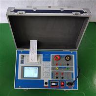 GY4001全新互感器综合特性测试仪