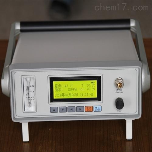 SF6微水测试仪江苏