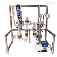 桌面式分子蒸馏仪