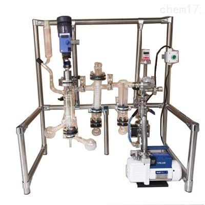 KBTL1&2桌面式分子蒸餾儀