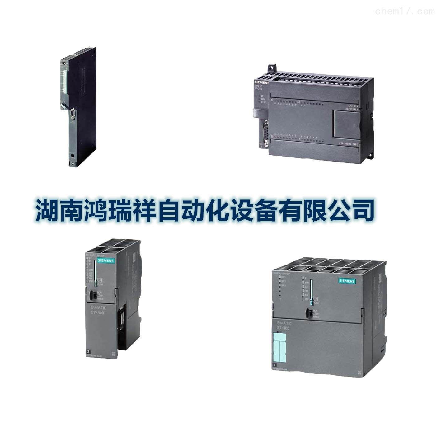 供应6ES7211-1BE40-0XB0