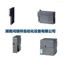 6ES76772AA410FB0湖南鸿瑞祥S7-1500 PLC模块代理