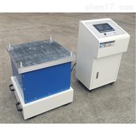 惠州生产电磁式振动试验机