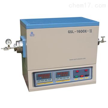 GSL-1600X-Ⅱ1600℃双温区高温真空管式炉