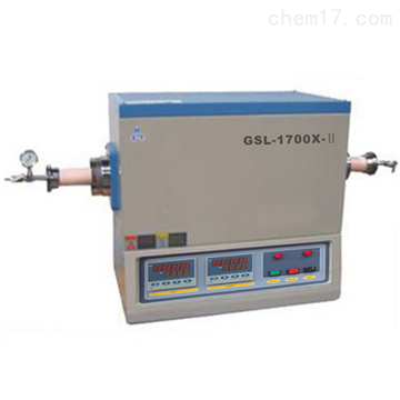 GSL-1700X-Ⅱ1700℃双温区高温真空管式炉