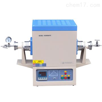 GSL-1800X1800℃高温真空管式炉