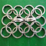 法兰专用不锈钢金属八角环垫生产销售