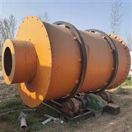 出售2.8米X7米三筒不锈钢烘干机