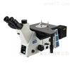 大型三目倒置金相分析显微镜