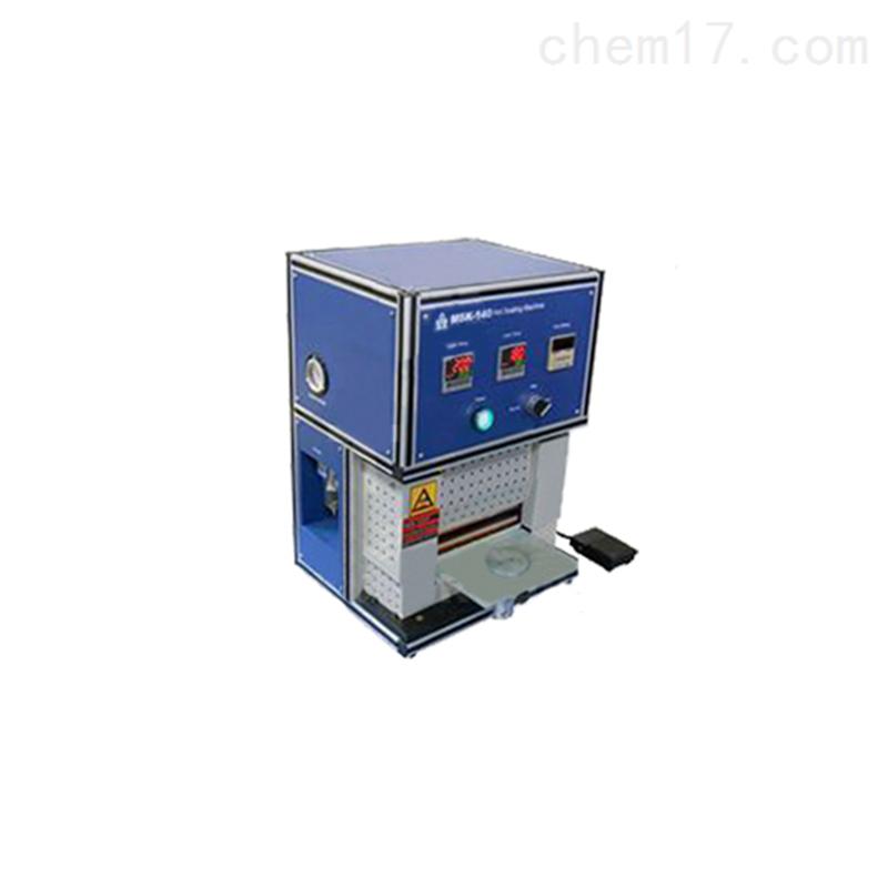 单工位热封机 软包电池实验设备