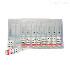 150601细菌内毒素工作标准品(盒)
