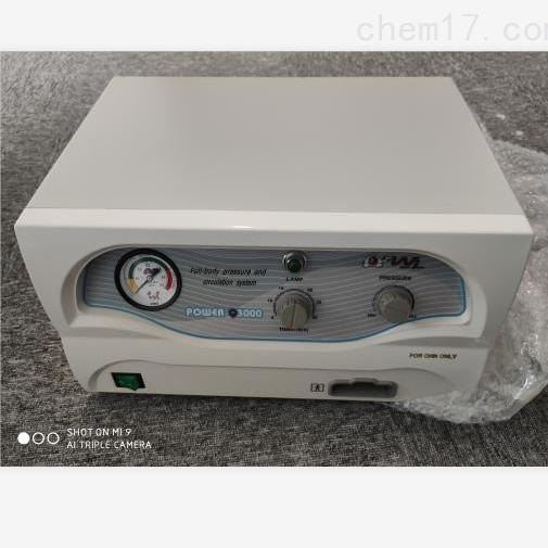 元金空气波压力治疗仪系统
