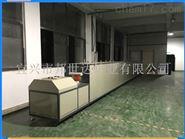 BQZT系列电子元件烧银推板炉隧道式电阻炉工业炉厂家