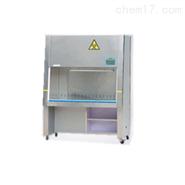 LB-1000IIB2生物洁净安全柜厂家