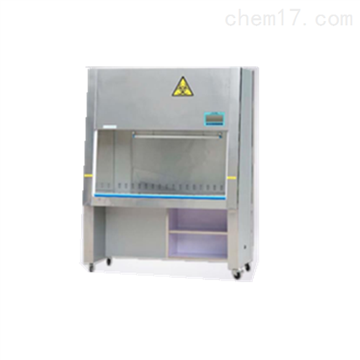 青岛路博LB-1000IIB2生物洁净安全柜厂家