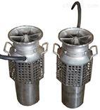 超笨重携防汛抢险潜水泵
