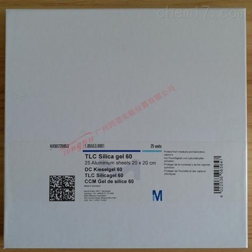 默克薄层层析板Merck TLC Silica gel 60