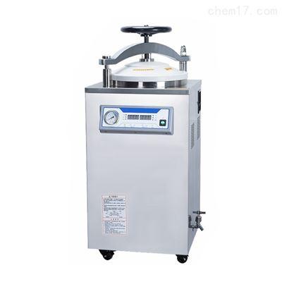 医用蒸汽消毒器