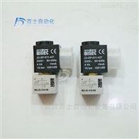 AIRTEC先导电磁阀MS-25-310-HN