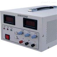 电力设备数字式直流稳压稳流电源