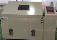 JW-6203上海巨为盐雾腐蚀试验箱详细规格书